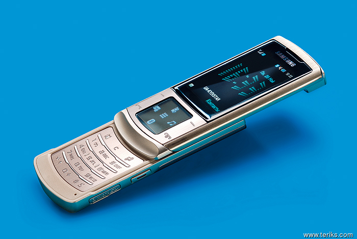 photo of Samsung Soul phone