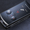 photo of Sony Ericsson phone