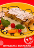 photo of strudel with apples